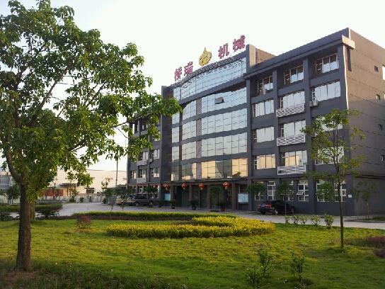 桥瑞厂房竣工照(重庆桥瑞工程机械制造有限公司)